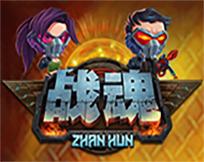 Zhan Hun